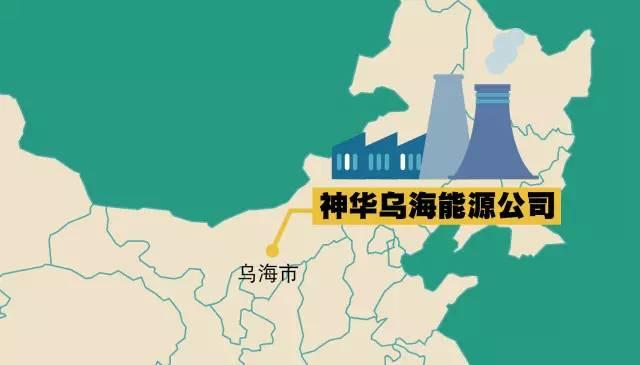 下海勃湾镇地图