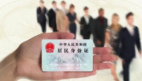 用身份证贷款可以贷款多少钱?