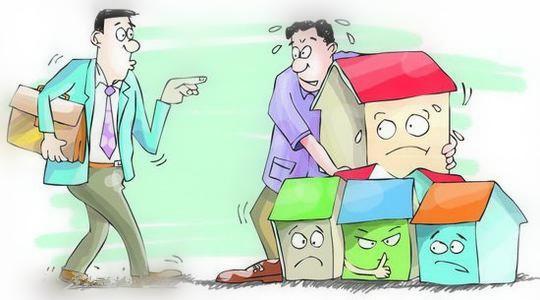 如何提高住房抵押贷款额度