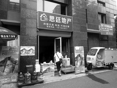 一名思廷地产的员工称这里曾是他们的门店摄影/实习记者 滑昂